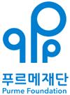 푸르메재단 로고